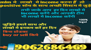 HURRY UP JOIN NOW FORSAGE TRON & GET DAILY HUGE INCOME