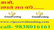 JOIN TOP CROWD FUNDING PLAN IN INDIA